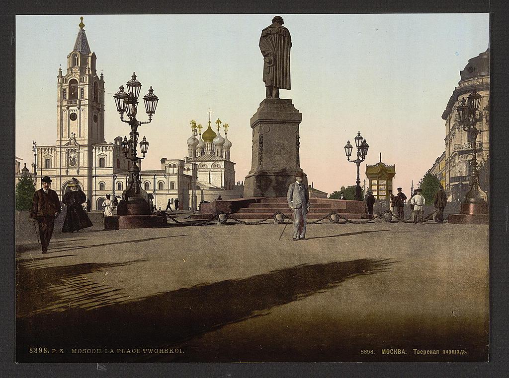 Тверская площадь. Москва