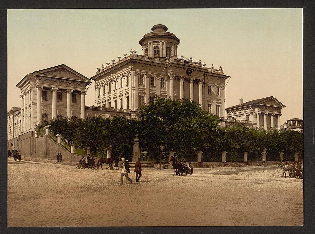 Румянцевский музей (ныне дом Пашкова). Москва