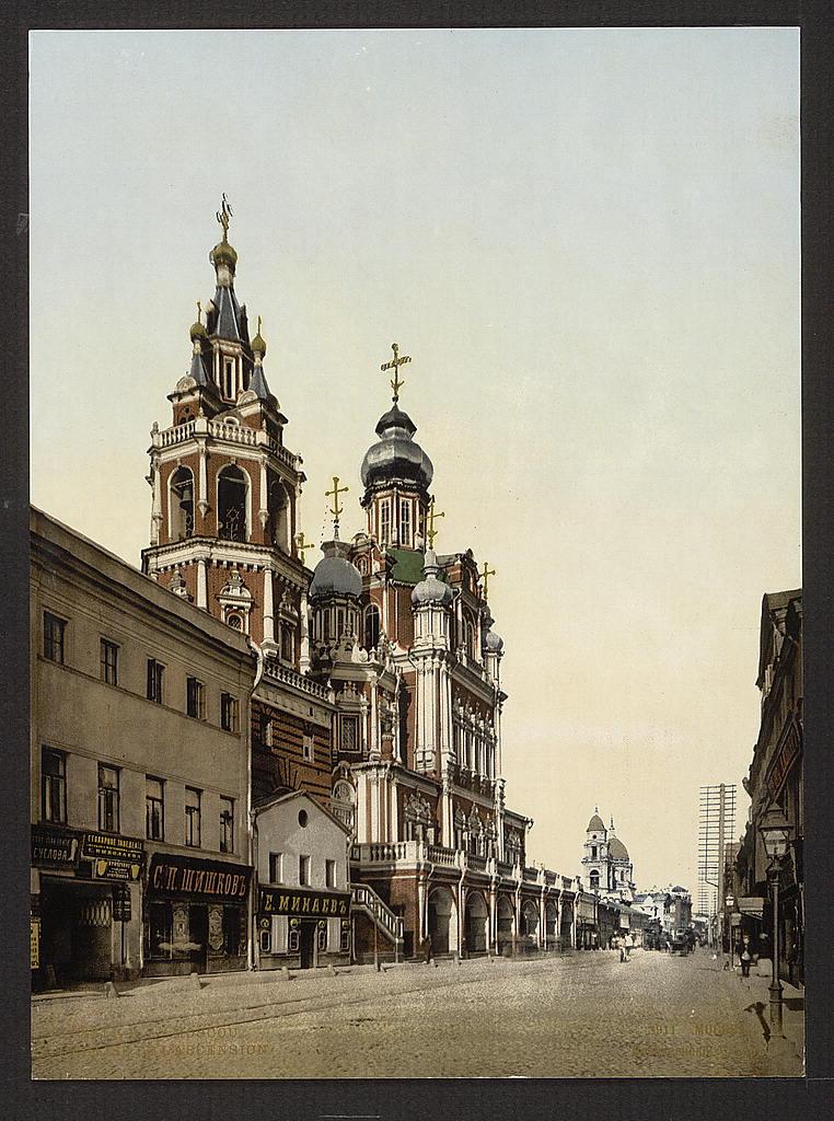 Церковь Вознесения. Москва