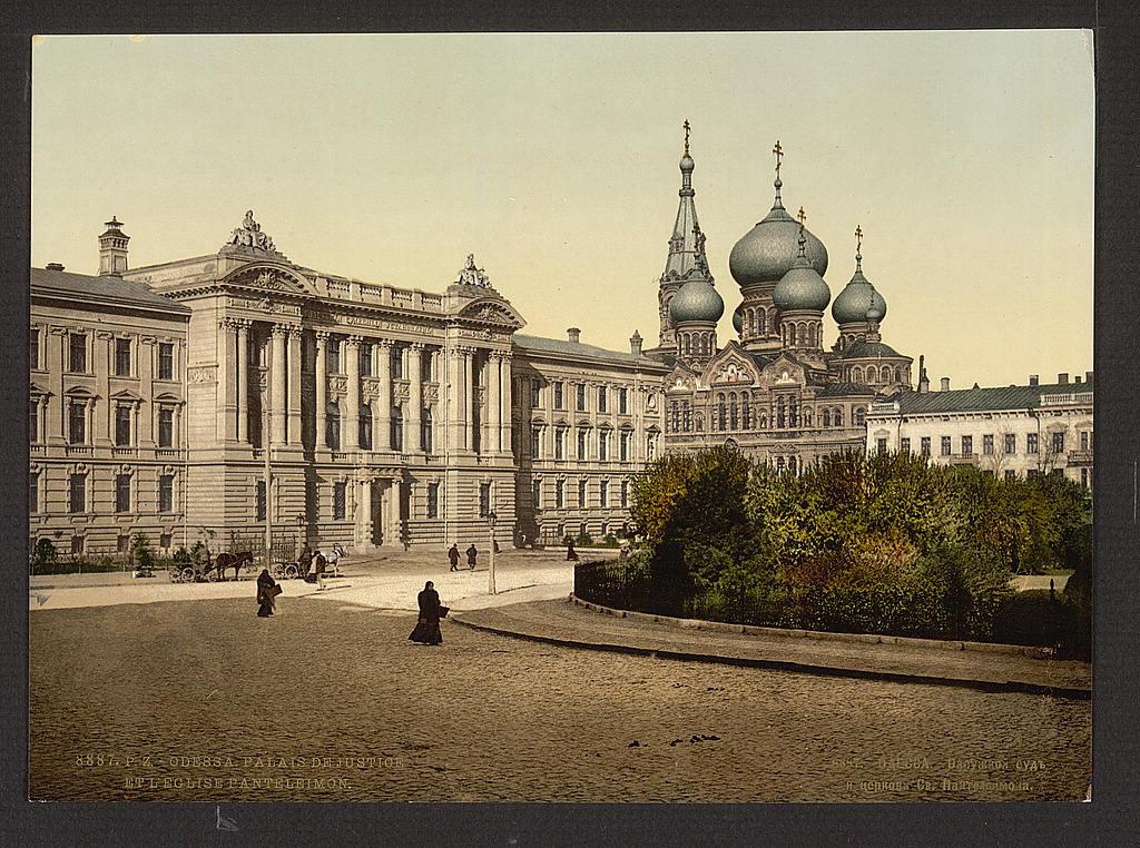 Дворец правосудия и церковь Пантелеймона.  Одесса