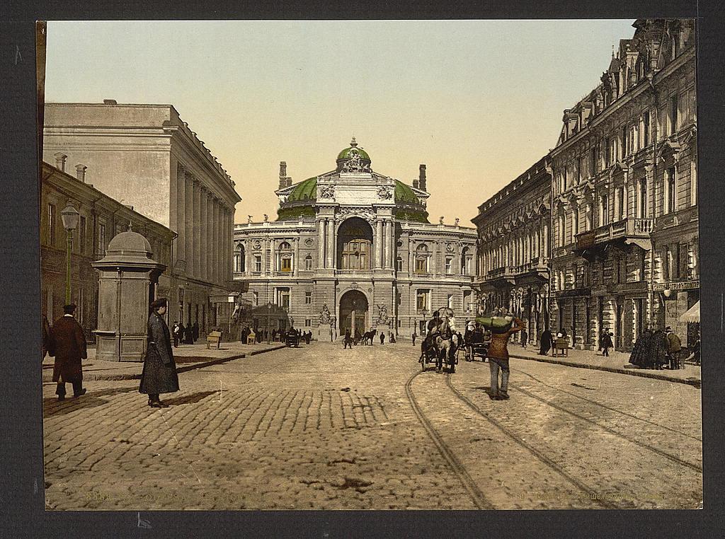 Улица Ришильевская. Одесса