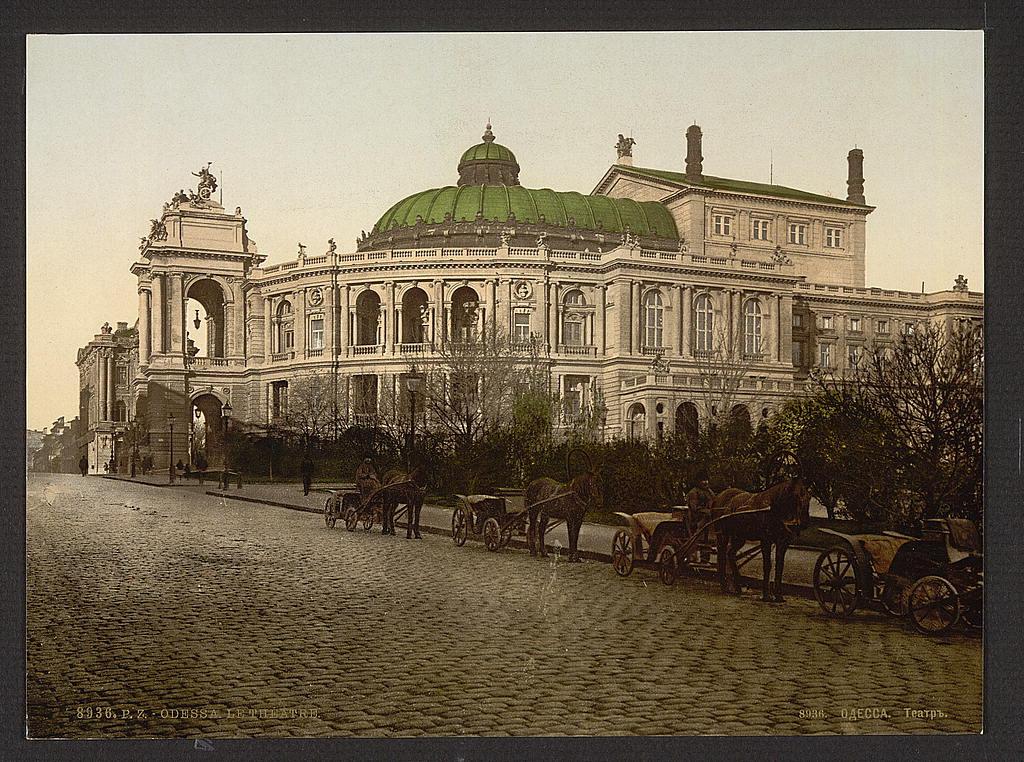 Оперный театр. Одесса