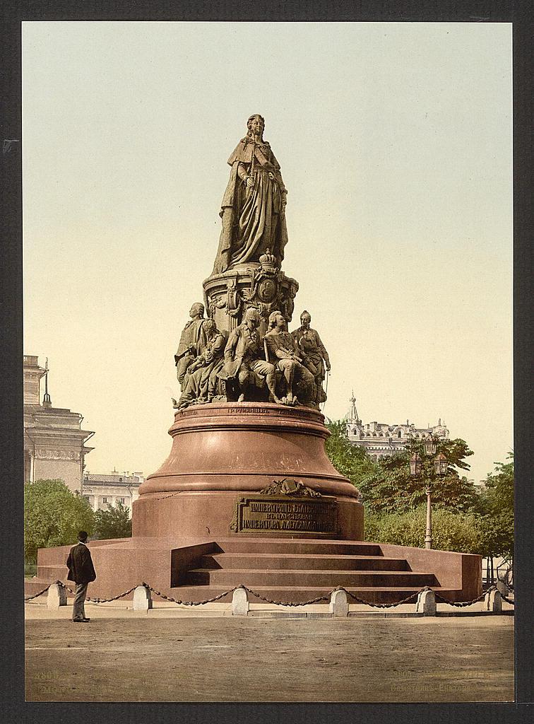 Памятник Екатерине II. Санкт-Петербург
