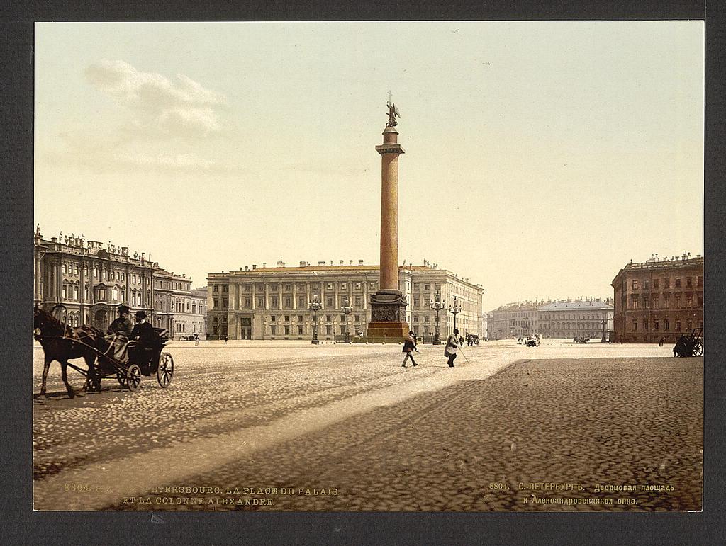 Зимний  дворец и Александровская  колонна. Санкт-Петербург