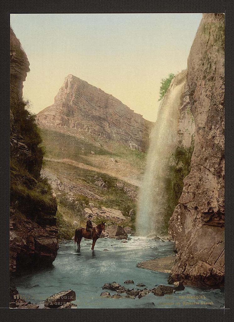 Водопад на Ореховой балке