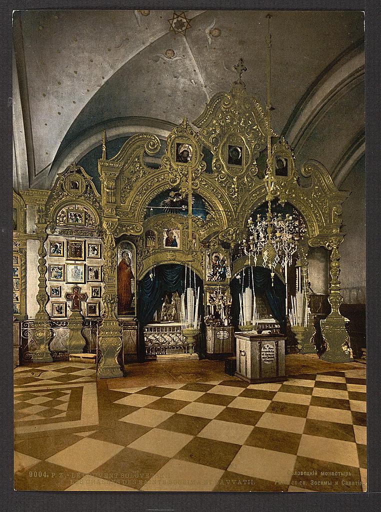 Соловецкий монастырь. церковь св  Зосимы и Савватея