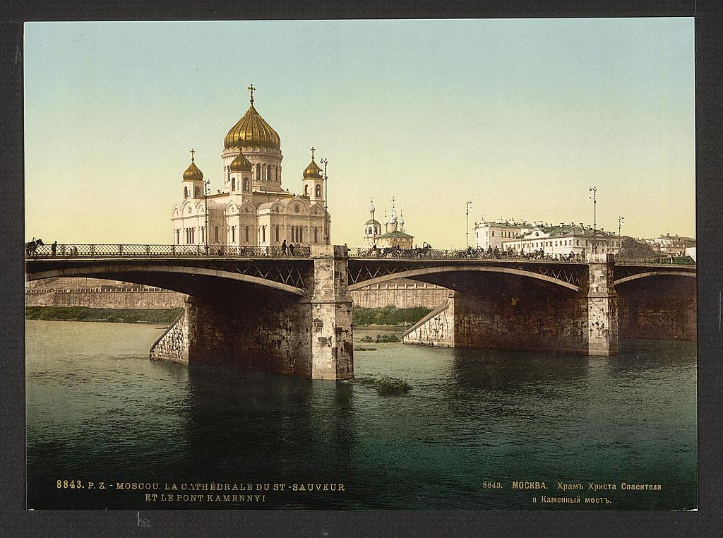 Храм Христа Спасителя и Каменный мост