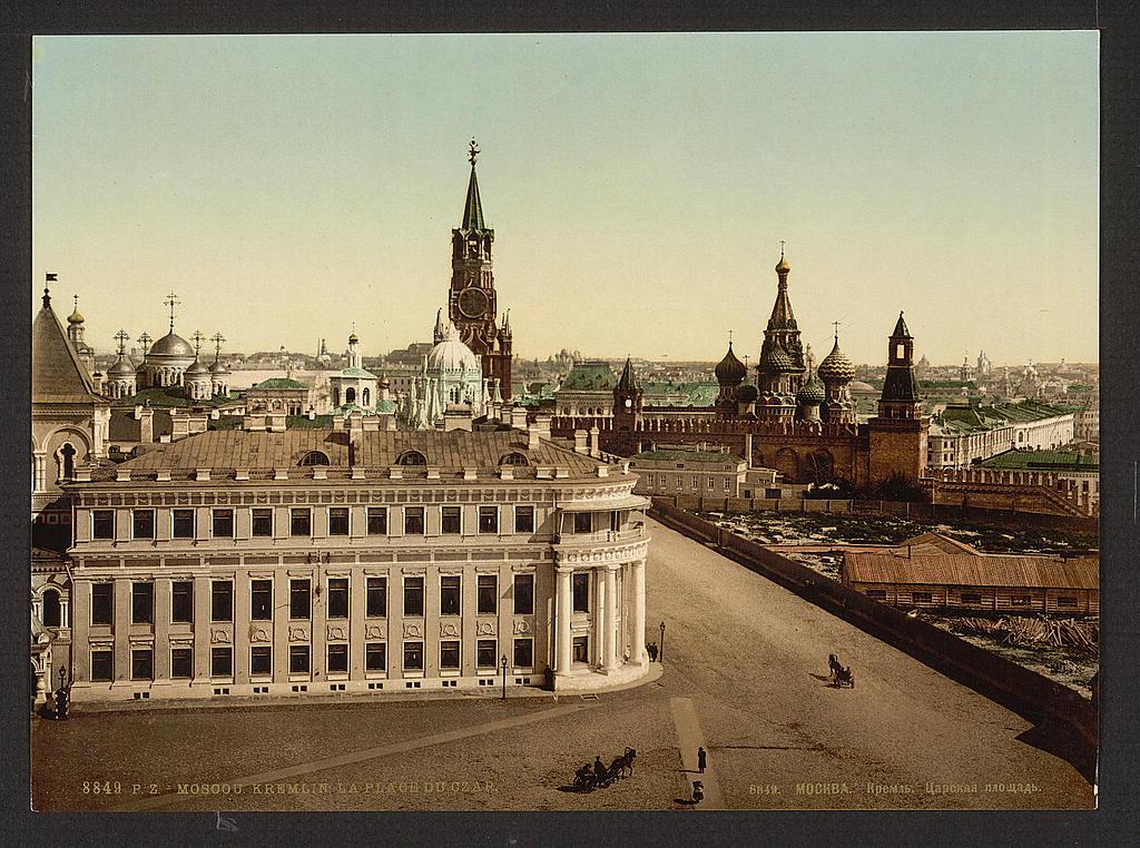 Царская ( ныне Ивановская площадь). Кремль, Москва