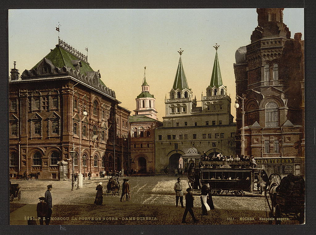Иверские ( ныне Воскресенские) ворота