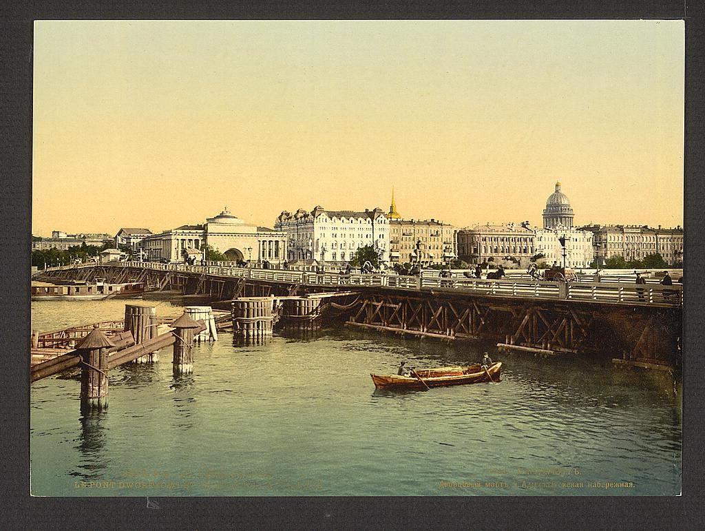 Санкт- Петербург. Адмиралтейская набережная