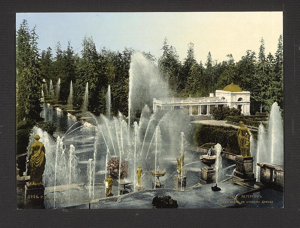 Вид парка со стороны дворца