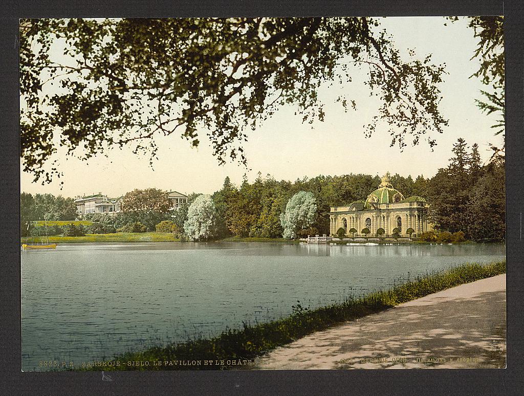 Павильон и замок. Царское Село