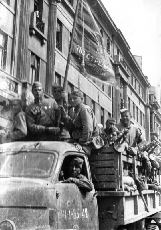 освобождение румынии в фото дарит радость