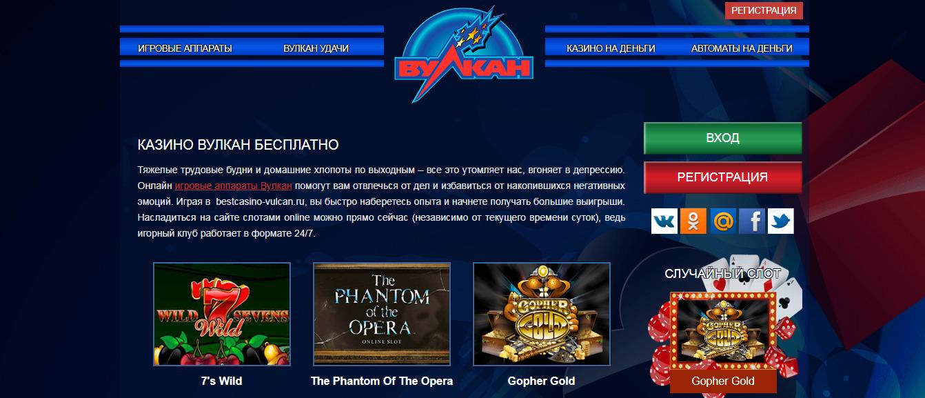 Новые игры казино онлайн как в казино вулкан забрать деньги