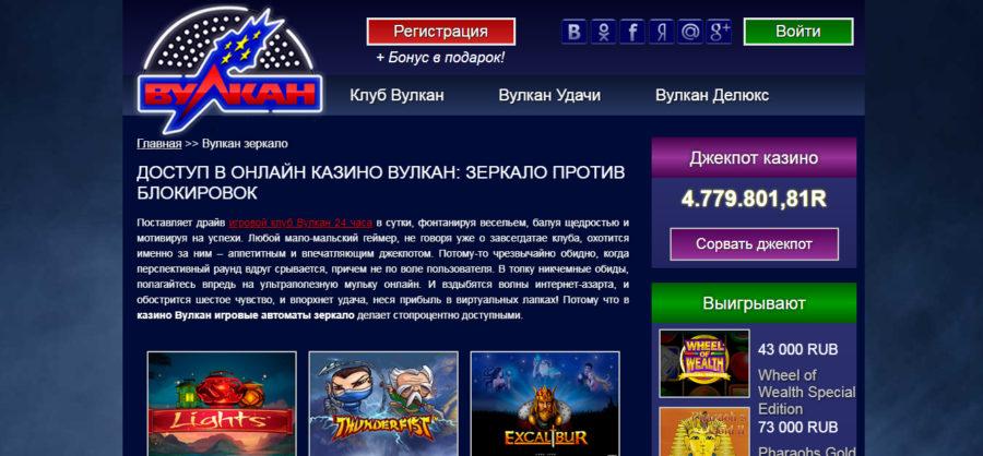 Казино Х ❎ официальный сайт. Вход, регистрация, бонусы