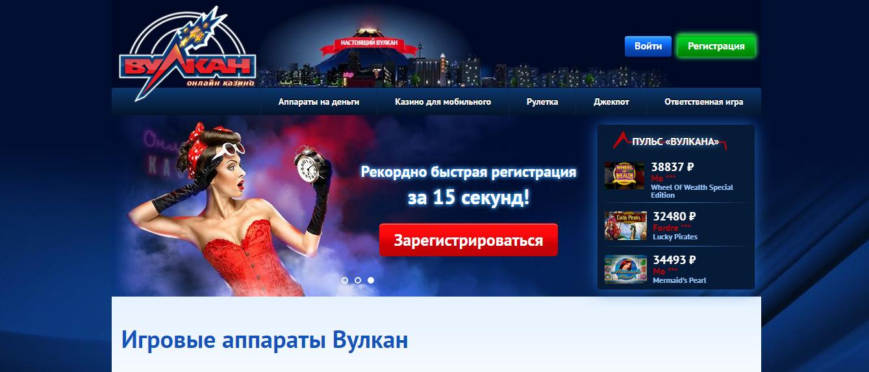 Порно азартные игры бесплатно