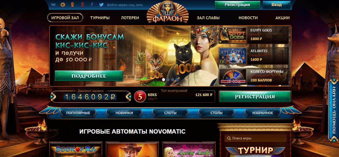 Игровые автоматы гаражи играть бесплатно и без регистрации онлайн