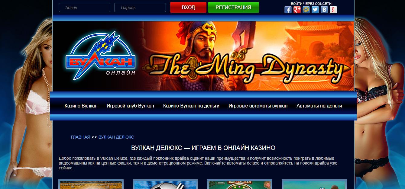 Как играть в игровые автоматы онлайн на деньги