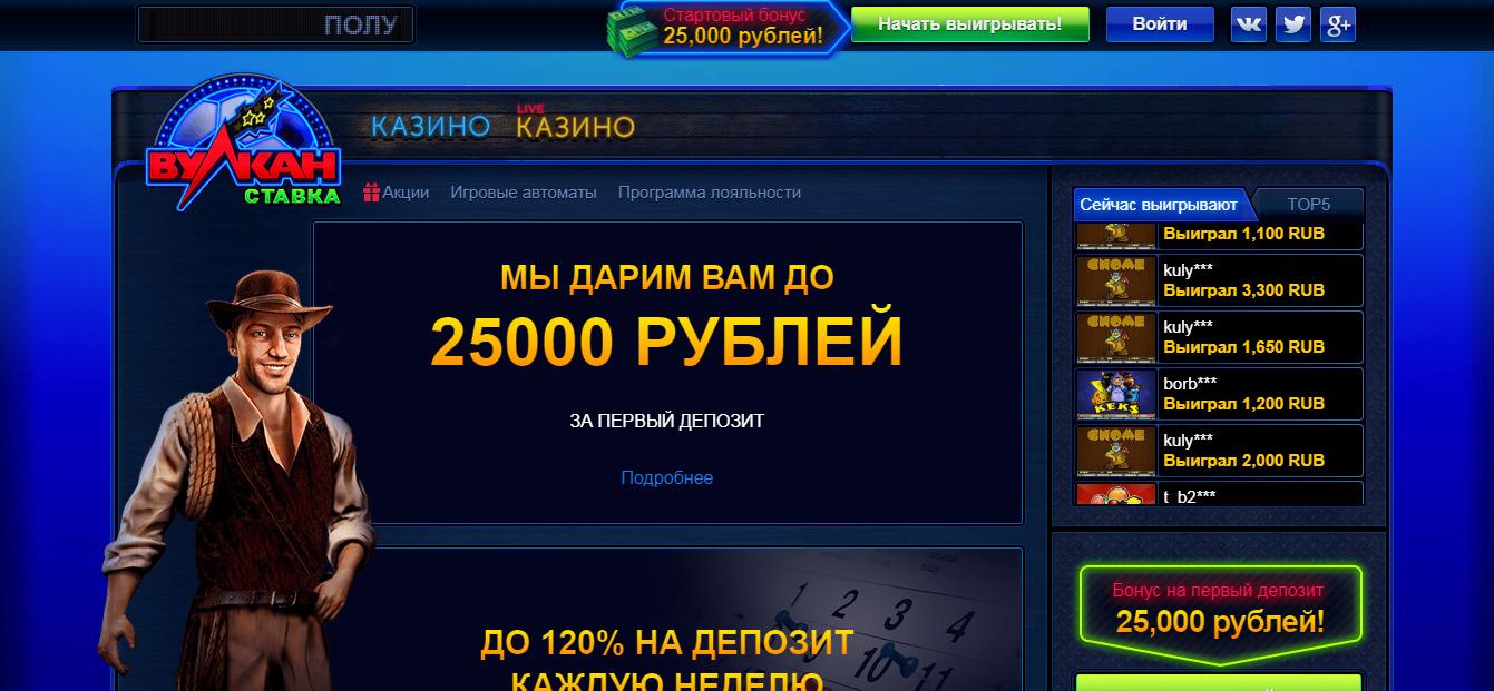 официальный сайт казино ставка 1 рубль