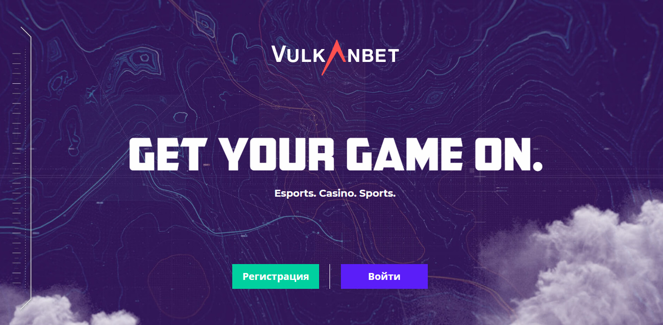These 10 Hacks Will Make Your Vulkan Bet Pl Look Like A Pro