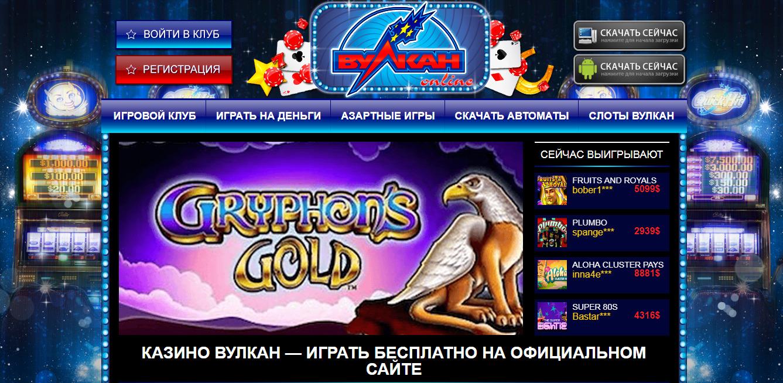 Запрет онлайн казино