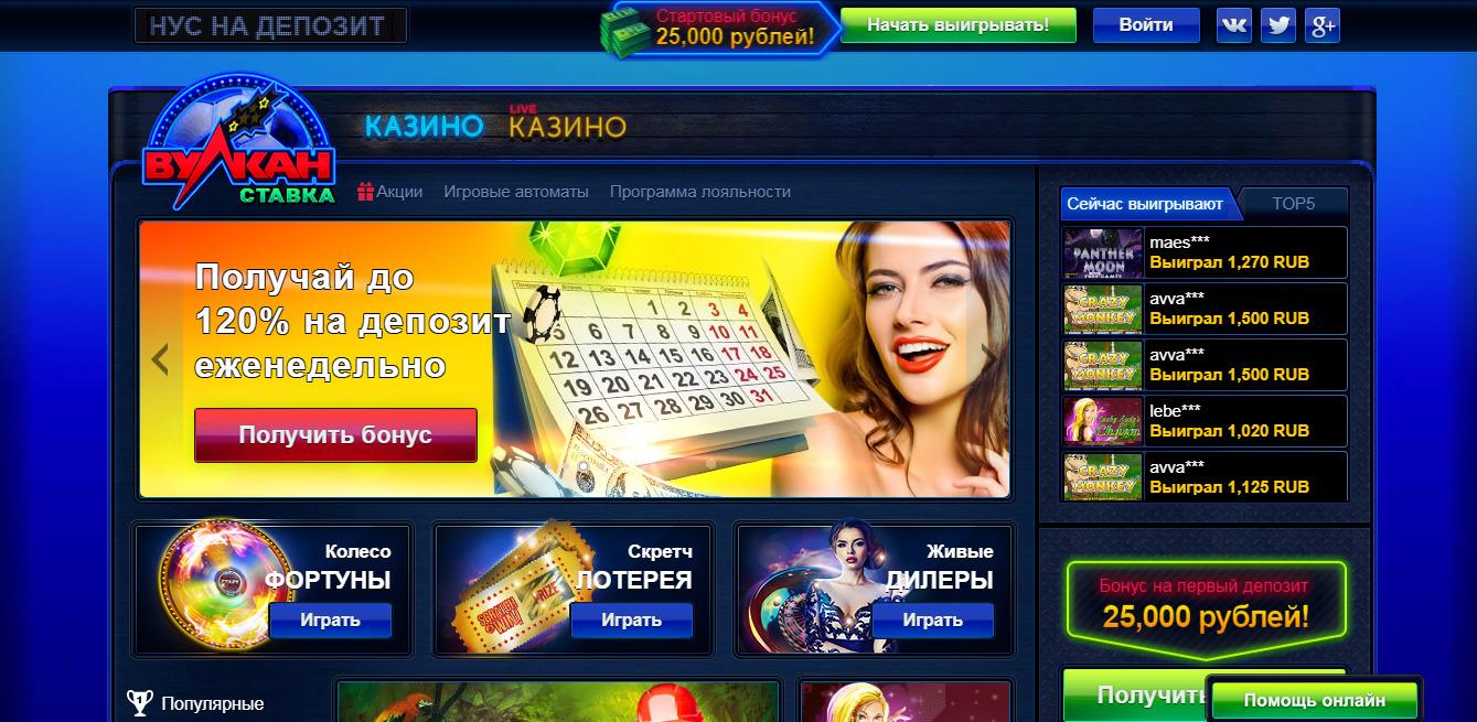 онлайн играть рублях казино в на деньги